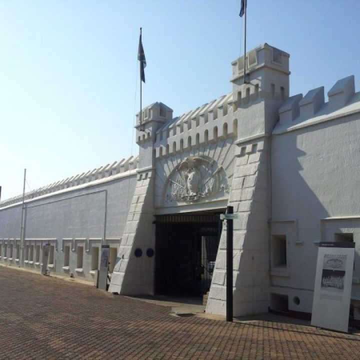 Constitution Hill: Old Fort Entrance From The Inside 600X450